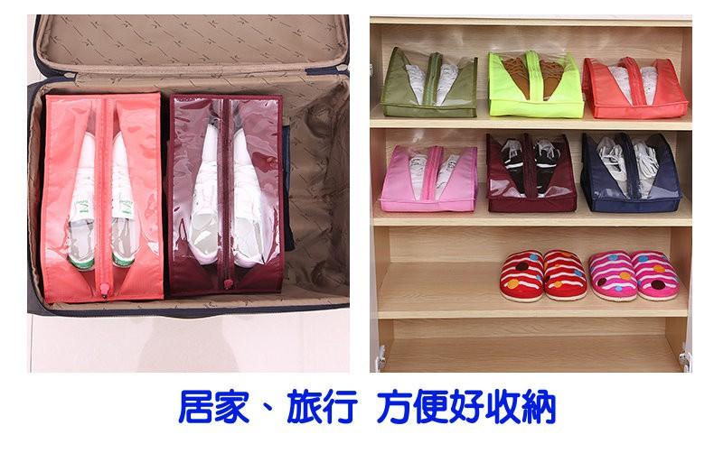 家居旅行防水防潮收納神物~透明窗口二合一鞋袋/收納袋(4入)(顏色隨機出貨)