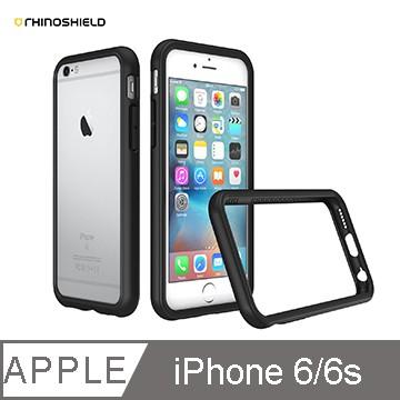 犀牛盾Crashguard防摔邊框手機殼 - iPhone 6 / 6s 黑色