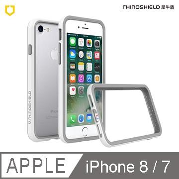 犀牛盾Crashguard防摔邊框手機殼 for iPhone 7 / 8 白色