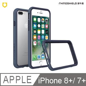 犀牛盾Crashguard防摔邊框手機殼 for iPhone 7plus / 8 plus 靛藍色