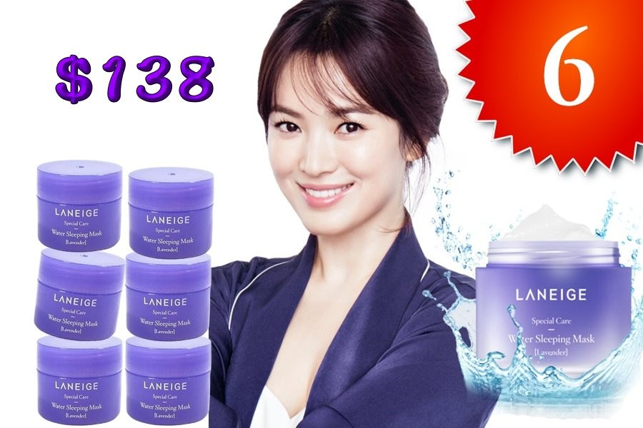 Laneige 水亮補濕睡眠面膜 (薰衣草配方) Water Sleeping Mask (Lavender) 15ml x 7ea