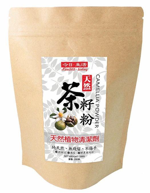 純天然多功能茶籽粉 250g (蔬果/泡腳/清潔家具皆可)