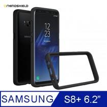 犀牛盾Crashguard防摔邊框手機殼 - 三星Samsung Galaxy S8 Plus 黑色