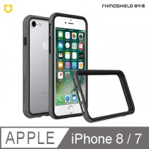 犀牛盾Crashguard防摔邊框手機殼 for iPhone 7 / 8 深灰色