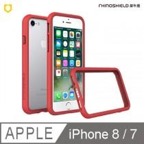 犀牛盾Crashguard防摔邊框手機殼 for iPhone 7 / 8 紅色