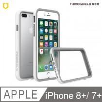 犀牛盾Crashguard防摔邊框手機殼 for iPhone 7plus / 8plus 白色