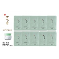 Sulwhasoo 雪花秀 旅行用 雪玉瀅潤睡眠面膜3ml Sulwhasoo Radiance Energy Mask 10片裝
