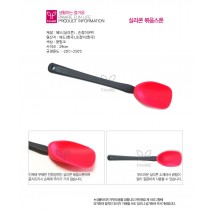 Pamire Silicone Spoon Pamire矽膠鏟(粉紅色)