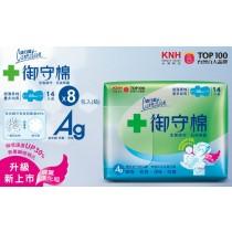 康乃馨 御守棉 超薄衛生巾量多加長型 28cm(14片/包)