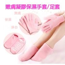 凝膠保濕手套 (粉紅色)