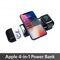 EGO AirALLY 4合1 10000mAh 外置電 蘋果迷必備神器!4合1 充電寶!黑色