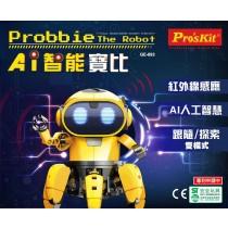 ProsKit 寶工 GE-893 AI 智能寶比 智能互動的六腳機器人(8+)