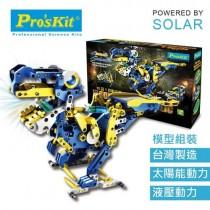 ProsKit 寶工科學玩具 GE-618 12合1百戰天龍 (8+)