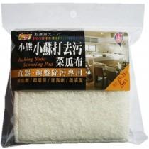 免洗劑 - 小蘇打去污菜瓜布 (5入)