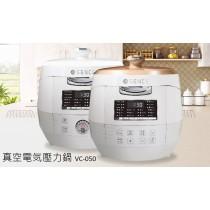 sence 日系小家電 真空電気壓力鍋(5公升)